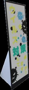 プラダン エフセル パロニア 展示用看板 ウイルス対策 オリジナルデザイン 分解可能 コンパクト 持ち運び可能